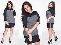 Женское стильное платье MINI 166 / батал / черный+мелкая гусиная лапка