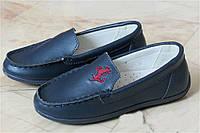 Туфли мокасины для мальчиков из натуральной кожи р.26,28,29 синие