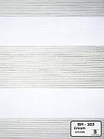 Рулонные шторы День-Ночь с закрытой системой - BH-103