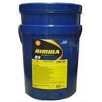 Shell RIMULA R5 E 10w40 20л