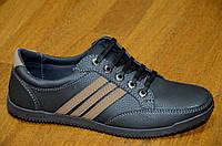 Мужские повседневные туфли черные удобные искусственная кожа Львов