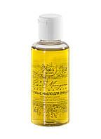 Очищающее гидрофильное масло для комбинированной кожи лица 50г