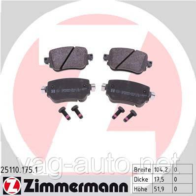 Гальмівні колодки задні Zimmermann для Octavia A7 ― 1.8 TSI