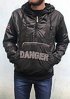 Куртка- кингуру мужская Denger весна