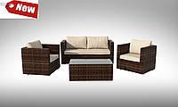 Комплект плетеной мебели  APERTO  IV диван +2 кресла +столик 110см