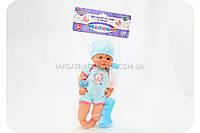 Пупсик «Малюки» в голубом костюме (аксессуары) M 1493, фото 1