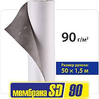 Ветрозащитная мембрана SD 90