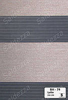 Рулонные шторы День-Ночь ЕКО (открытого типа)  - BH-74
