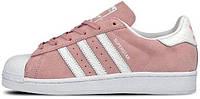 Женские кроссовки Adidas Superstar Pink