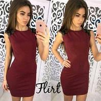 Платье облегающее с кружевными плечами бордо 081