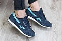 Женские синие кроссовки Reebok