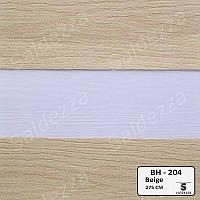 Рулонные шторы День-Ночь ЕКО (открытого типа)  - BH-204