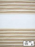 Рулонные шторы День-Ночь ЕКО (открытого типа)  - BH-801