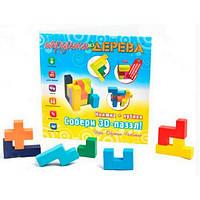 Книга+кубики «Собери узор» 3D пазл МДИ
