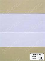 Рулонные шторы День-Ночь ЕКО (открытого типа)  - BH-501