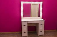Стол визажиста ,гримерный стол с подсветкой ящиками и зеркалом