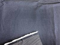 Джинс облегченный (синий) полированный (арт. 0480)
