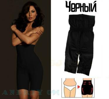 Белье для коррекции фигуры Slim N Lift | Утягивающие шорты с высокой талией черные УЦЕНКА (250652)