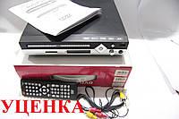 Уценка***DVD-плеер DVD-422 + караоке UC1306