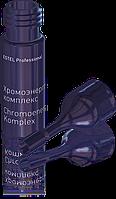 Хромоэнергетический комплекс Estel Professional 5 мл.