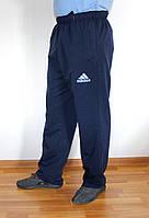 Штаны мужские Adidas батал 56-62р синие реплика
