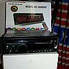 Автомагнитола 7-ми цветная с громкой связью, фото 3