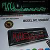 Автомагнитола 7-ми цветная с громкой связью, фото 2