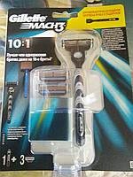 Станок Gillette Mach 3  + 3 сменных картриджа