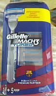 Станок Gillette Mach 3  Turbo + 5 сменных картриджей