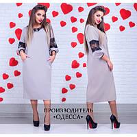 Платье миди с гипюровой отделкой, батальные размеры (2 цвета)