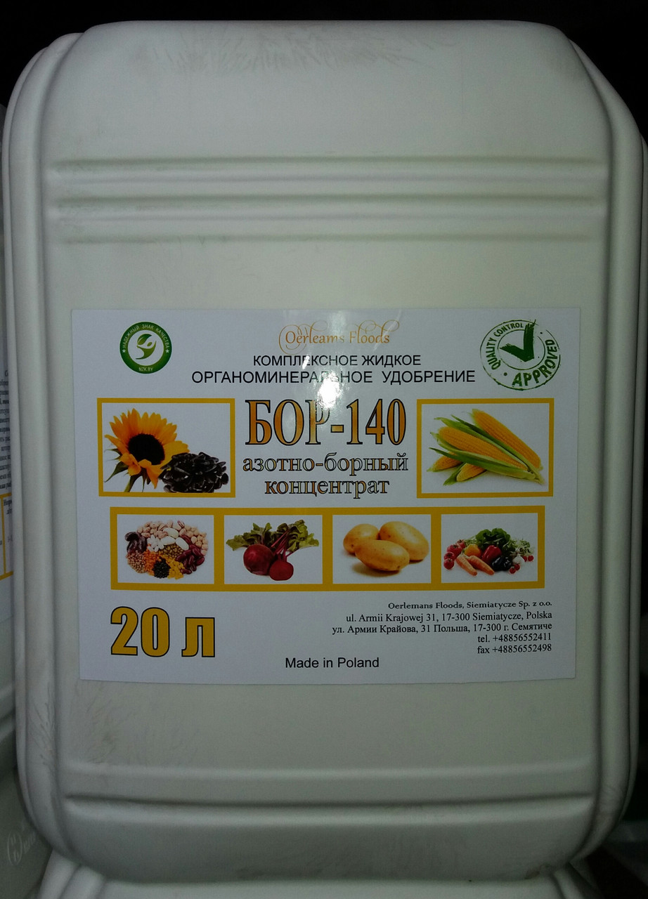 БОР-140