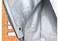 Тент тарпаулин ПВХ покрытие  6х8 м, плотность  100 г/м, серый