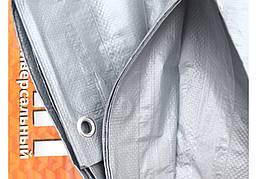 Тент тарпаулин ПВХ покрытие  2х3 м, плотность  100 г/м, серый