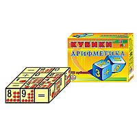 Кубики Арифметика 0243Технок