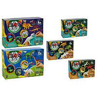 Набор детского творчества Dino Art 5в.коробка Danko Toys