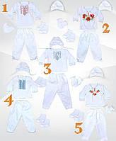 Вышитый комплект Кроха с начесом для новорожденных. Ясельный комплект-вышиванка Кроха
