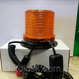 Мигалка-стробоскоп диодная 12/24 вольта.Оранжевая.