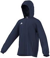 Ветрозащитная куртка Adidas Core 15 Rain Jacket S22277