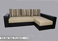 Угловой диван Шах в ткани 2 категории