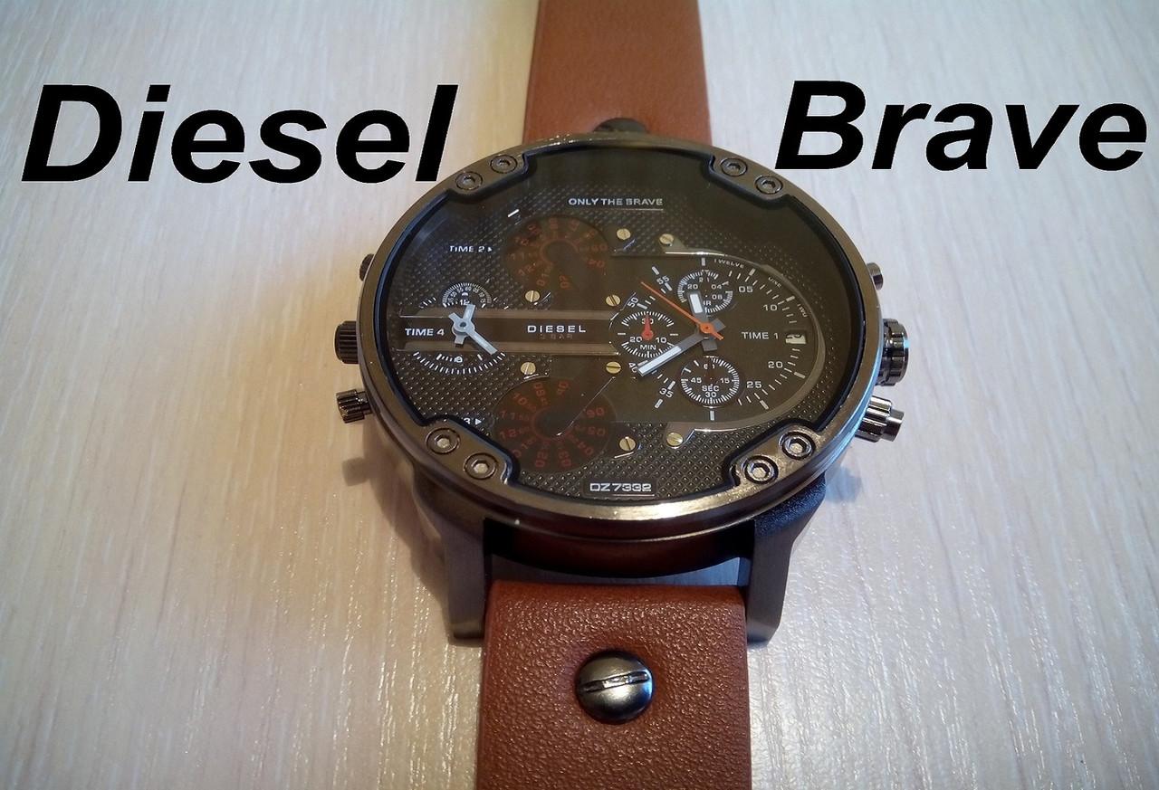 тому при diesel brave часы мужские цена оригинал знаете, как