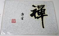 Наклейки для ноутбуков Maxxtro 3108