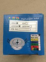 Светильник 3 Ватт Led High Power Lamp (лампа светодиодная 3 W), фото 1