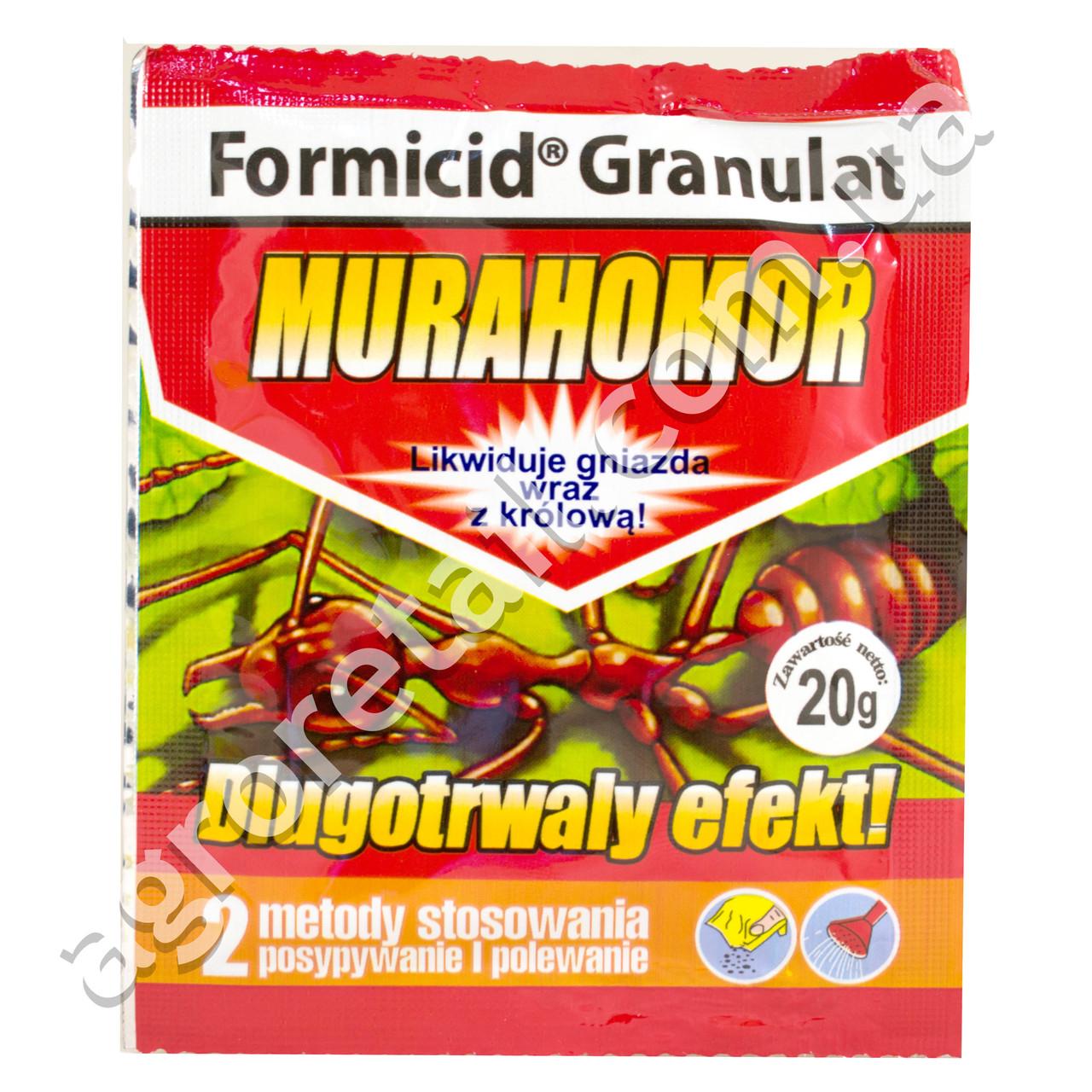 Гранулы от муравьев Мурахомор 20 г