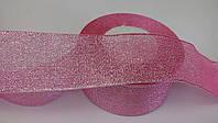 Парча 4 см розовая