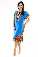 Женское платье с орнаментом голубое