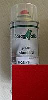 Автоэмаль аэрозольная 190 Калифорнийский мак, 400мл.(цвета МОБИХЕЛ).