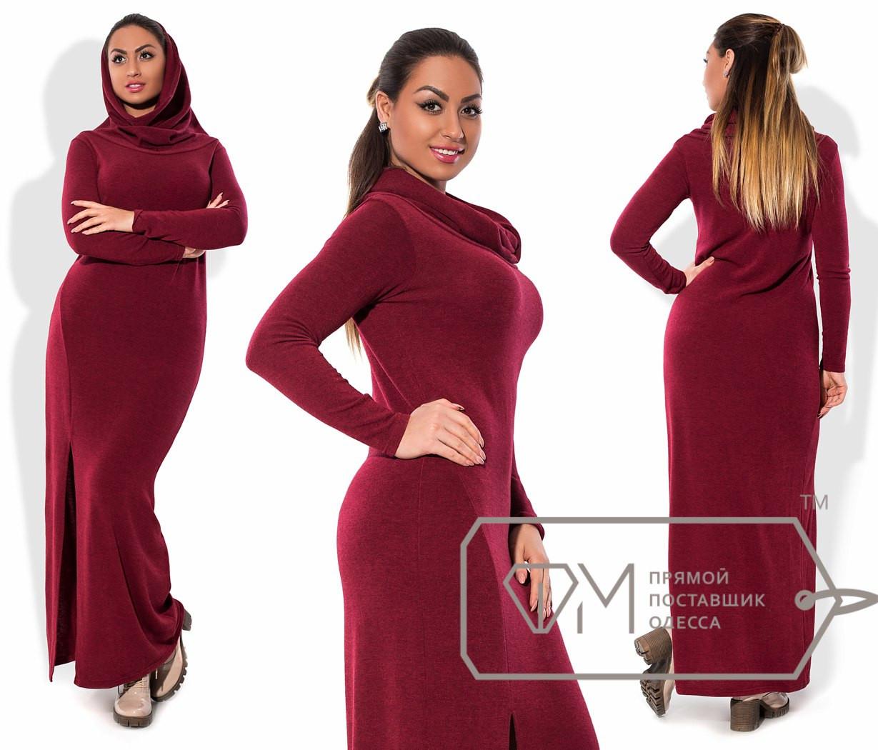 Батальное платье в пол