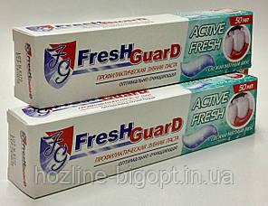 Fresh Guard зубная паста Active Fresh 50 мл.
