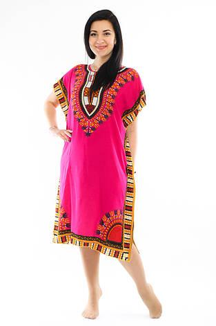 Женское платье с орнаментом малиновое, фото 2