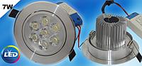 Led High Power Lamp светильник светодиодный 7 Ватт, лампа 7 W
